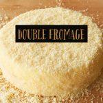 チーズケーキ好きなら食べない手はない。妻にルタオ「ドゥーブルフロマージュ」をホワイトデーのお返しに贈った話